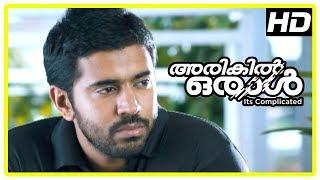 Video Arikil Oraal Malayalam Movie | Best of Nivin Pauly Scenes | Part 1 | Indrajith | Remya Nambeesan MP3, 3GP, MP4, WEBM, AVI, FLV Desember 2018