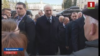 Александр Лукашенко совершил рабочую поездку в Брестскую область