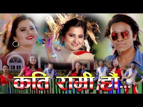 (कती राम्री हौ | Dipak Thapa Magar & Nisha Pokharel | New Dohori Song 2074 ...9 min)