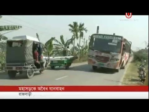Unskilled drivers causing accidents (22-04-2019) Courtesy: Independent TV