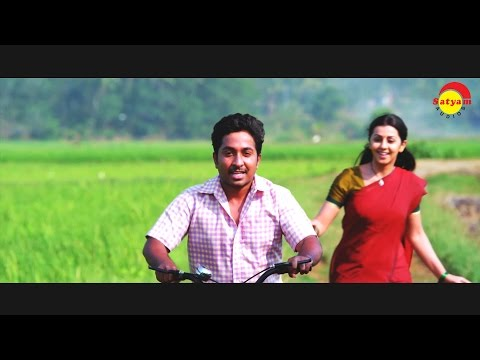 ambazham-thanalitta-malayalam-film-full-song-hd-oru-second-class-yathra-vineeth-sreenivasan-nikki-galrani-on-youtube