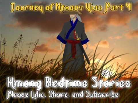 Ntxoov Yias The Warrior Part 4 (видео)