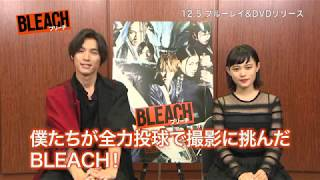 Video BD/DVD【予告編】『BLEACH』12.5リリース MP3, 3GP, MP4, WEBM, AVI, FLV Oktober 2018