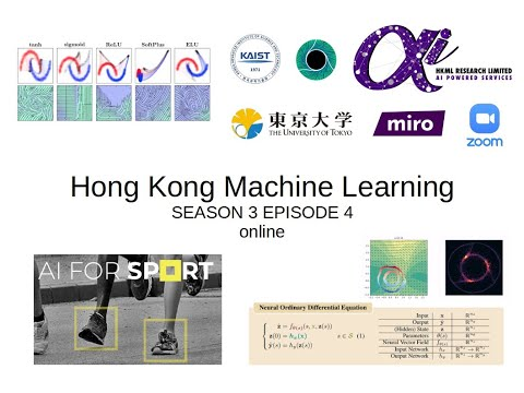 Hong Kong Machine Learning Meetup Season 3 Episode 4 - Learning and Differential Equations