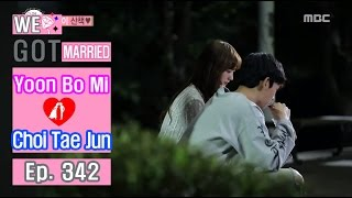 "Video [We got Married4] 우리 결혼했어요 -  Tae-joon, ""You are so pretty"" 20161008 MP3, 3GP, MP4, WEBM, AVI, FLV Oktober 2018"