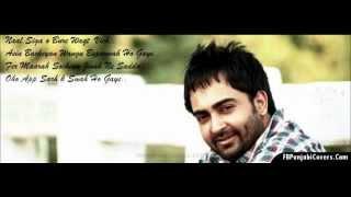 Chandigarh Waliye Full Song (Sharry Mann)