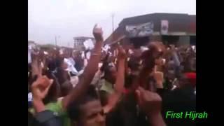 Nation Wide Protest Continues Across Ethiopia . Radio Bilal June 7, 2013