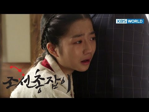 Gunman In Joseon | 조선총잡이 - EP 7 [SUB : KOR, ENG, CHN, MLY, VIE, IND]