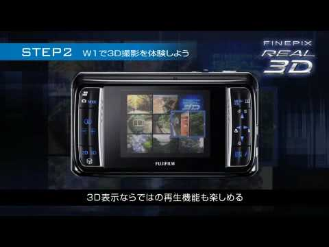 Finepix se lanza a la tecnologia 3d