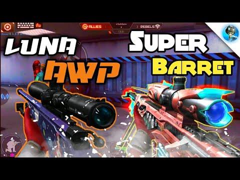 รีวิวปืน Super Barret กับปืน Luna AWP👾👽👾•Crisis Action
