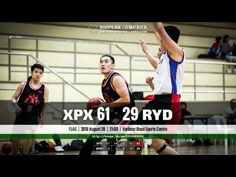 2016.08.28 XPX 61, RYD 29 [ Left ]