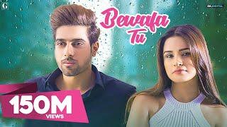 Video Bewafa Tu : Guri  (Official Video) Satti Dhillon | Latest Punjabi Sad Song 2018 | Geet MP3 MP3, 3GP, MP4, WEBM, AVI, FLV Desember 2018