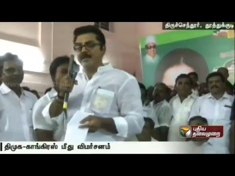 DMK-Congress-alliance-would-end-in-disaster-says-Sarathkumar