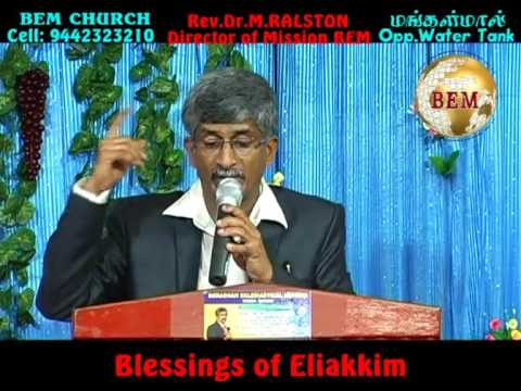 Blessings of Eliakkim