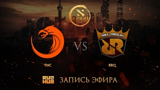 TNC vs RRQ, DAC 2017 SEA Quals, game 1 [Mila, Inmate]