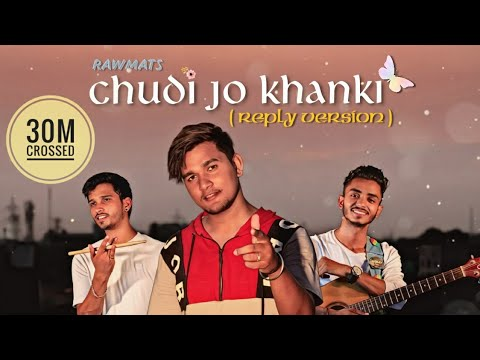 Chudi Jo Khankee - Bole Jo Koyal Bago Me - (Reply Version) - Falguni Pathak - Rawmats