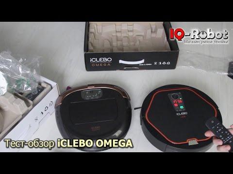 Iclebo Omega White