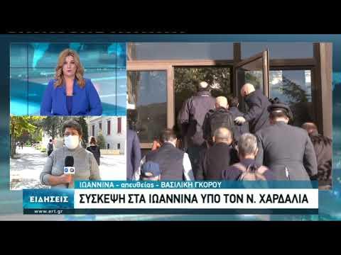 Προς επιβολή νέων μέτρων στα Ιωάννινα | 17/10/2020 | ΕΡΤ