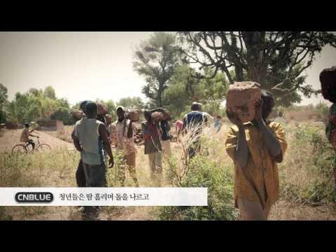 2013 CNBLUE SCHOOL PROJECT (Korean Ver.)