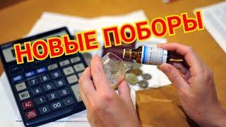 Банки готовят россиянам новые комиссии