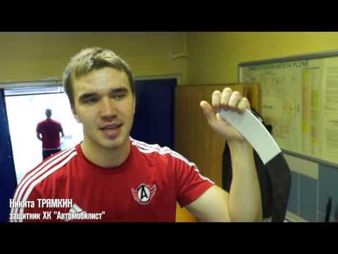 Видеодневник из Чехии: экипировка хоккеистов