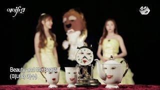 [에IF릴 1화] #6 (저퀄주의) 에필로그_미녀와 야ìˆ...