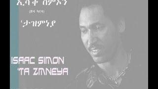 New Eritrean Song Isaac Simon 2013 (Negere Zkri)