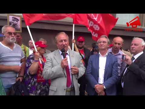 Валерий Рашкин: «Улица и ещё раз улица остановит этот беспредел» - DomaVideo.Ru