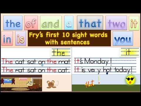 Sight Words | Sentences | Fry's sight words | |High frequency words | First 10