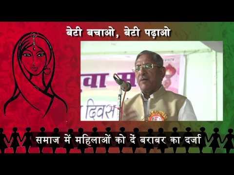Bihar BJP Leader, Nand Kishore Yadav's message on #Women's Day[Part1]