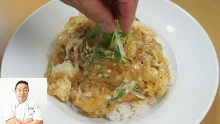 Katsudon  - How To Make Series by Diaries of a Master Sushi Chef