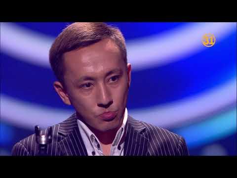 Шоу I'm a Singer Kazakhstan (2 сезон): 1 эпизод - отборочный этап (видео)