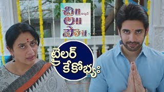 Video Chi La Sow Movie Teaser | #Chilasow Trailer - Latest Telugu Movie 2018 - Sushanth MP3, 3GP, MP4, WEBM, AVI, FLV Juni 2018