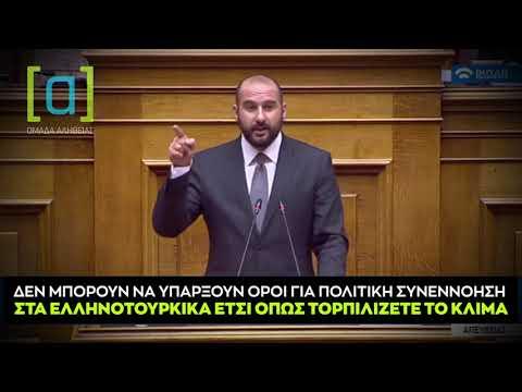 Video - Βουλή: Ασκήσεις συναίνεσης με επίκεντρο την ψήφο των αποδήμων