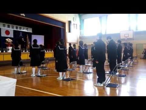 長井崎中学校校歌