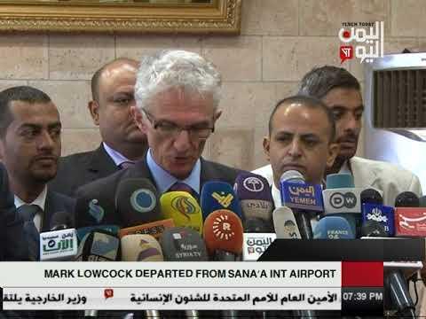 Yemen Today Channel English News28 10 2017