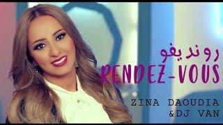 Zina Daoudia ft. Dj Van - Rendez-Vous  زينة الداودية و ديجي فان - رونديڤ