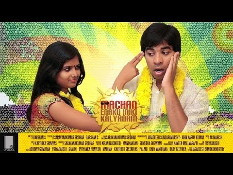 Machan Enaku Iniki Kalyanam || Funny Tamil short film 2014 || by iQlik Movies