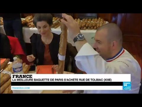 CONCOURS 2017 - La meilleure baguette de Paris s'achète rue de Tolbiac dans le XIIIe
