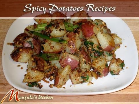 Spicy Indian Food - View full recipe at http://www.manjulaskitchen.com/2007/09/25/spicy-potatoes/ INGREDIENTS: Serving for four 3 medium red potatoes 2 tablespoons oil 1/2 teasp...