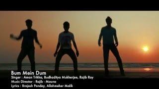 Shaukeen Kaminay Songs Music Making Video HD