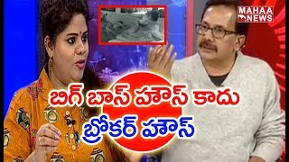 Video Swetha Reddy About Telugu Bigg Boss Organiser 'Shyam' |#PrimeTimeDebate MP3, 3GP, MP4, WEBM, AVI, FLV Juli 2019