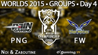 Pain Gaming vs Flash Wolves - World Championship 2015 - Phase de groupes - 04/10/15