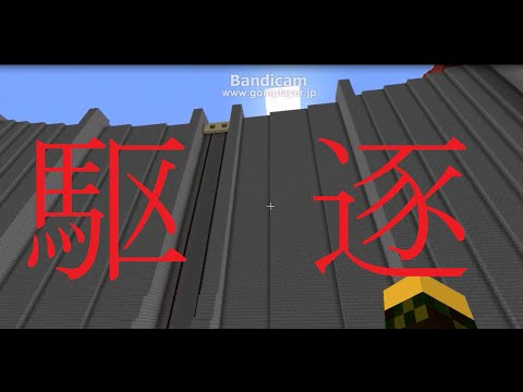【Minecraft】弓矢で巨人を駆逐∠(゚Д゚)/ (видео)