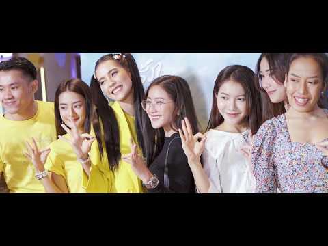 ເປີດໂຕ ຮູບເງົາ ຮັກມະຍ່ອມມະແຍ່ມ Huk Mayom Mayam Premiere
