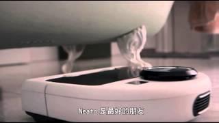 Neato Botvac D80 官方宣傳片