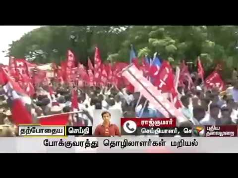 Impact-of-the-Bharat-Bandh-in-Chennai-report-by-our-correspondent-from-Guindy