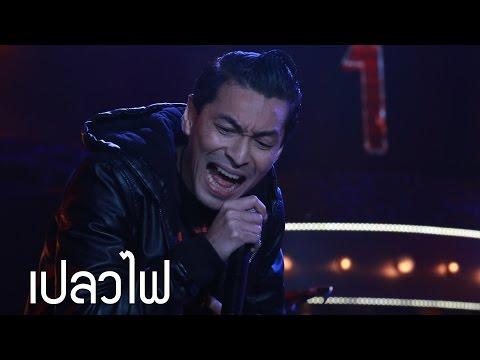 เปลวไฟ - Blackhead (เพลงพิเศษ) l Hidden Singer Thailand เสียงลับจับไมค์