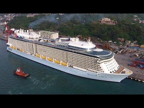 Quantun of the Seas 海洋量子號首航基隆港(2015-9-3)