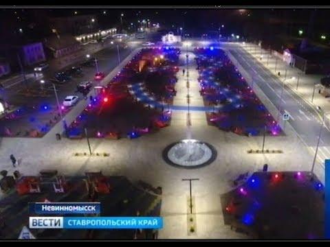 ГТРК Ставрополье 11.11.2019 Железнодорожный вокзал Невинномысска преобразился до неузнаваемости